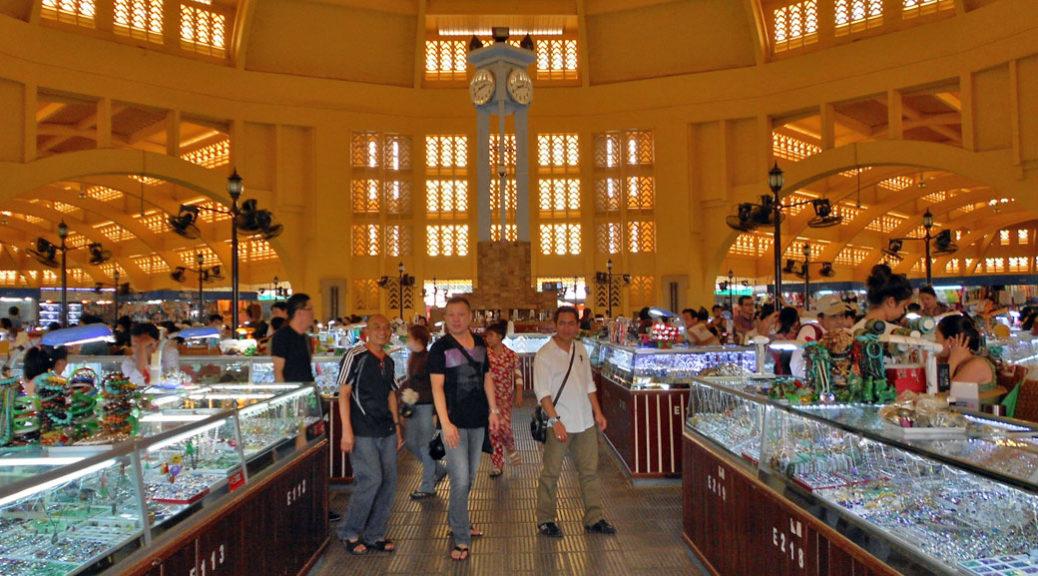 centralmarket